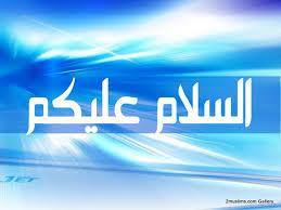 Menjawab Salam Dari Orang Non Muslim