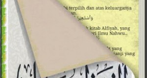 Sekilas tentang Alfiyah Ibnu Malik